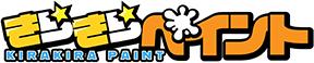 富田林市の外壁塗装・屋根塗装専門店きらきらペイント